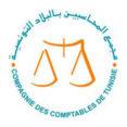 compagnie-tunisienne-des-comptables
