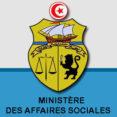 ministere-de-lindustrie-et-du-commerce