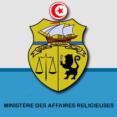 Ministére-des-affaires-religieuses